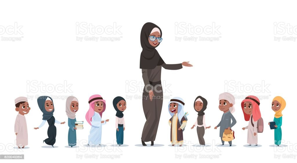 Arab Children Pupils With Female Teacher Muslim Schoolchildren Group vector art illustration