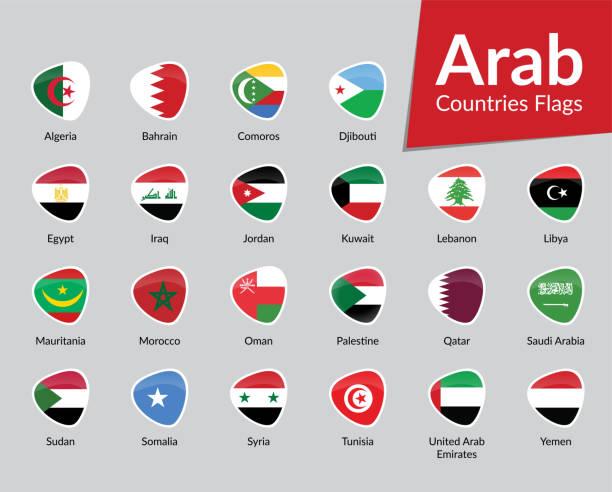 아랍 국가 플래그 아이콘 컬렉션 - uae flag stock illustrations