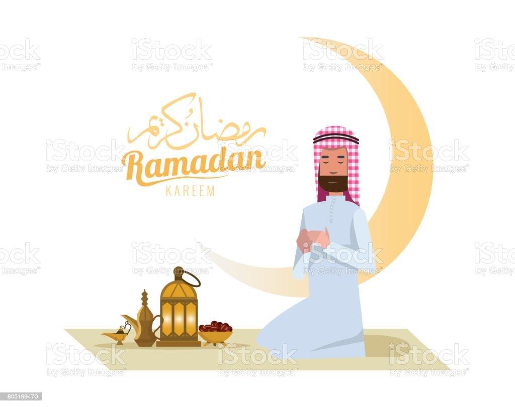 Arab man praying with Arabian Coffee traditional set and dates. vector art illustration