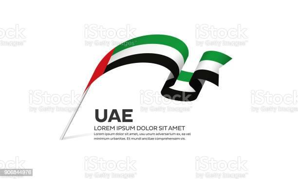 아랍에미리트 연합 국기 배경 0명에 대한 스톡 벡터 아트 및 기타 이미지