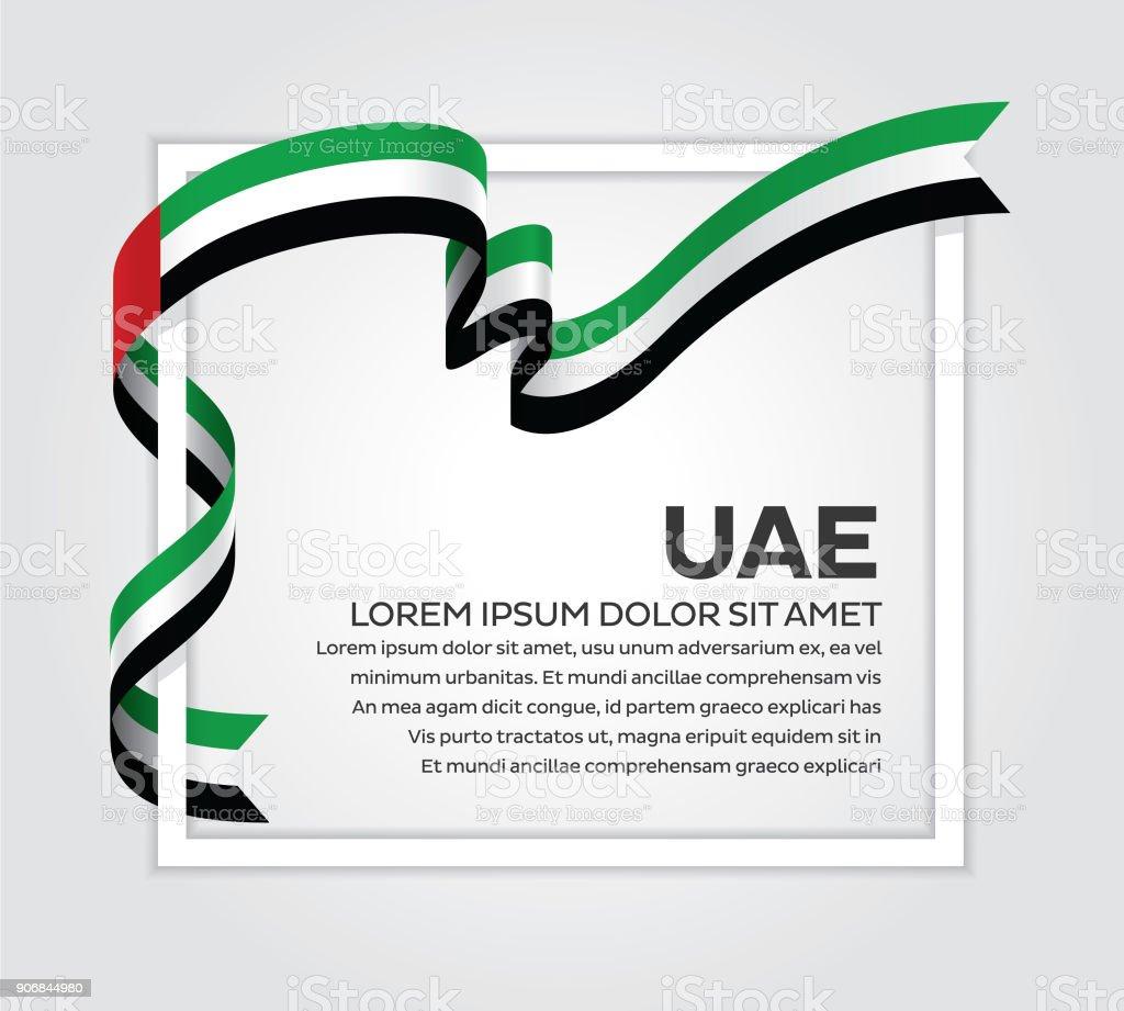 阿拉伯聯合大公國旗幟背景 - 免版稅乘客圖庫向量圖形