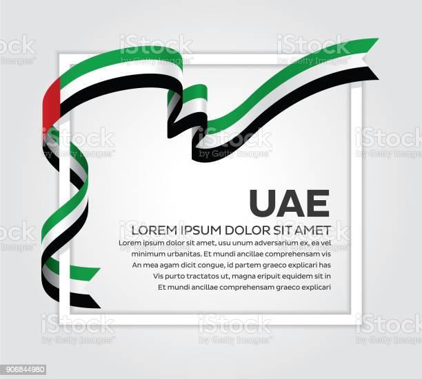 阿拉伯聯合大公國旗幟背景向量圖形及更多乘客圖片
