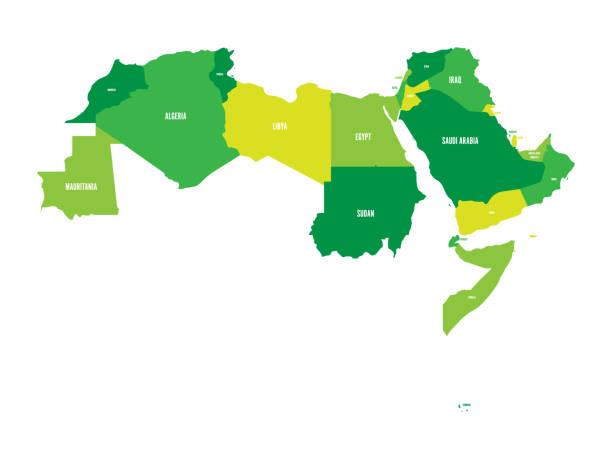阿拉伯世界國家。阿拉伯聯盟22個阿拉伯文國家的政治地圖。北非和中東區域。向量插圖 - 阿爾及利亞 幅插畫檔、美工圖案、卡通及圖標