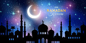 View of Arabian city silhouette with mosque and shining moon on night starry sky. Vector illustration. Ramadan Kareem greeting card or banner