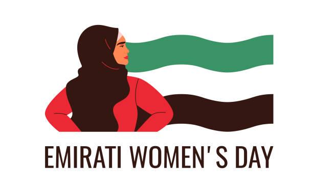 阿拉伯婦女站在國旗阿聯酋。阿聯酋婦女節。 - emirati woman 幅插畫檔、美工圖案、卡通及圖標