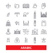 Arabic, arab, islamic, calligraphy, arabian, arabesque, muslim, religion line icons. Editable strokes. Flat design vector illustration symbol concept. Linear signs isolated on white background