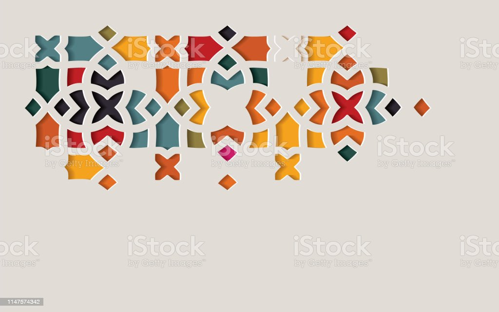 Arabic arabesque design greeting card for Ramadan Kareem, Islamic ornamental colorful detail of mosaic isolated on a light background - Royalty-free Abstrato arte vetorial