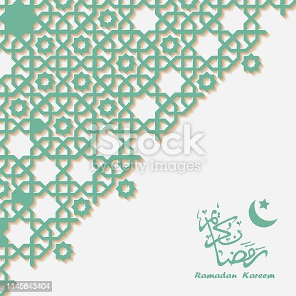 Free Free Vector Islamic Art Patterns Clipart and Vector