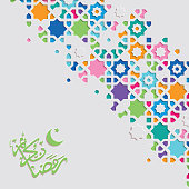 Arabic arabesque design greeting card for Ramadan Kareem.Islamic multi colored template with arabic calligraphy.Vector illustration.