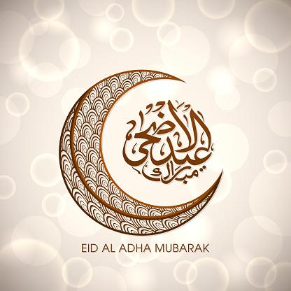 Arabic Calligraphic text of Eid Al Adha Mubarak for the Muslim community festival celebration.