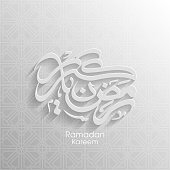 Design for one of the most auspicious festival of Muslim community.