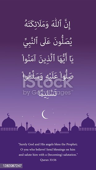 istock Arabic calligraphy about the birthday of Prophet Mohammad (peace be upon him) 1282087247