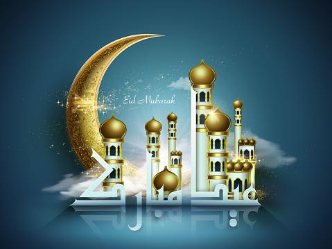 Eid Mubarak stock illustrations