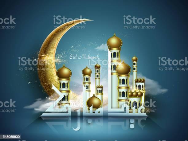 Arabic Calligraphy Design Stock Illustration - Download Image Now