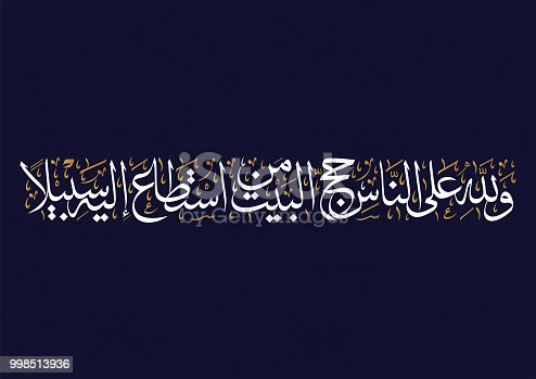 istock Arabic Calligraphy for Qura Verse about the Hajj. translated: And pilgrimage to the House is a duty unto Allah for mankind, for him who can find a way thither. Haj aya in the quran karim. islamic art 998513936