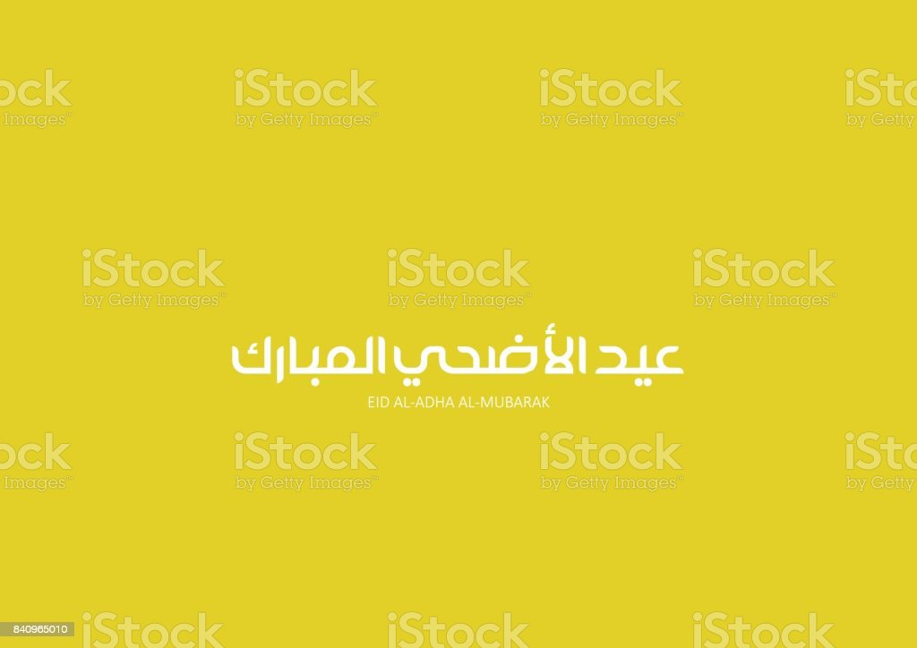 Arabic calligraphy of an eid greeting happy eid al adha eid al fitr arabic calligraphy of an eid greeting happy eid al adha eid al fitr m4hsunfo