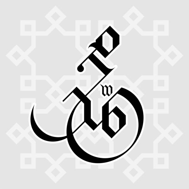 Arabic calligraphy of the word Muhammad in gothic style vector art illustration
