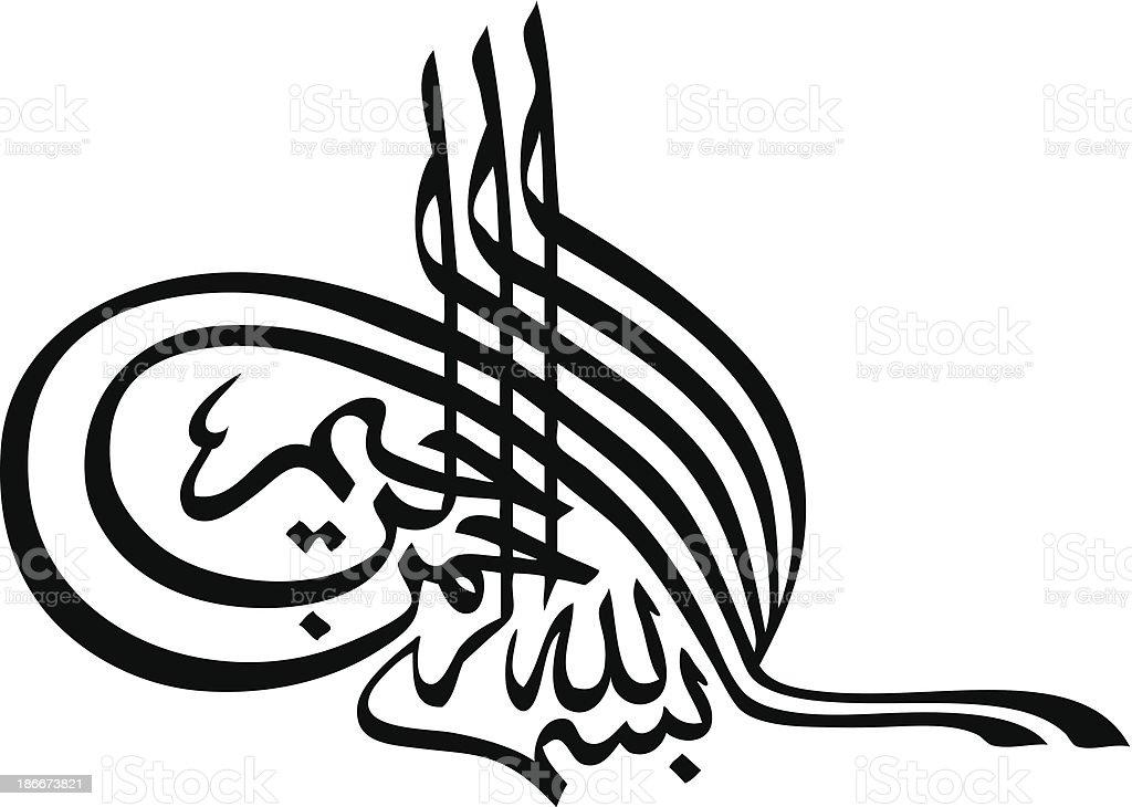 Arabic Calligraphy vector art illustration