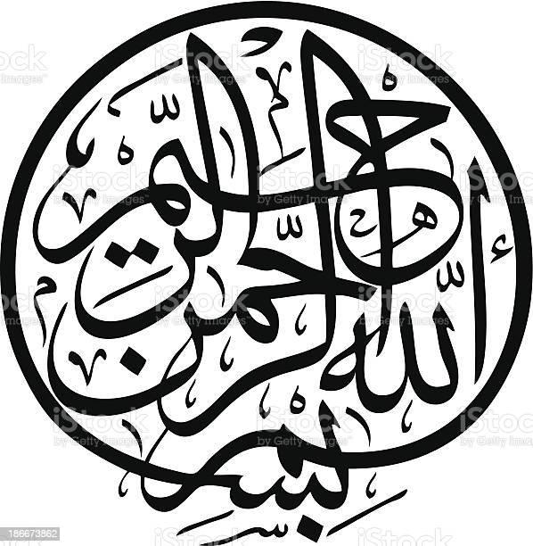 arabische muster malvorlagen gratis