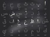 Arabic Chalk Alphabet on Black Chalkboard. Hand Drawn Letters with Thin Stroke.
