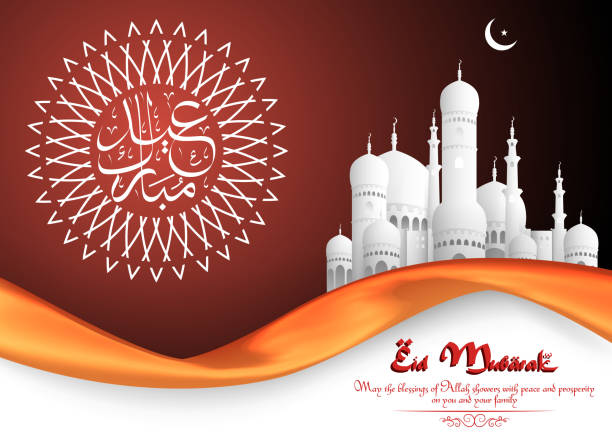 Arabic Eid Mubarak Calligraphy with mosque and New Eid vector art illustration