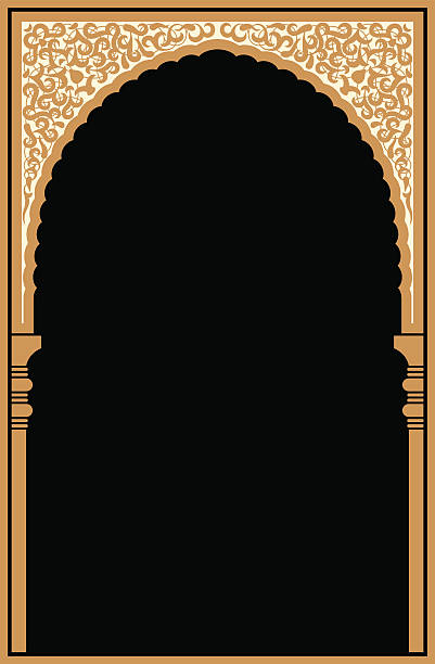 Arabic Floral Arch. Traditional Islamic Background. Mosque decoration element. vector art illustration