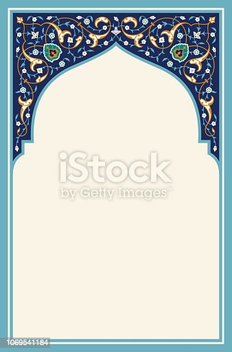 Arabic Floral Arch. Traditional Islamic Design. Mosque decoration element. Elegance Background with Text input area in a center.