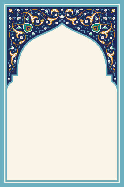 illustrazioni stock, clip art, cartoni animati e icone di tendenza di arabic floral arch. - arabia