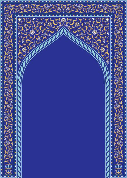 Arabic Floral Arch. vector art illustration