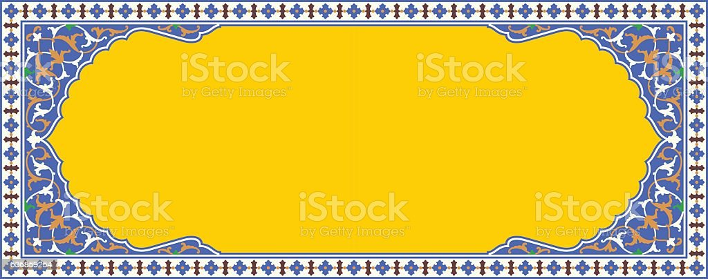 Arabic Floral Frame. Traditional Islamic Design. vector art illustration