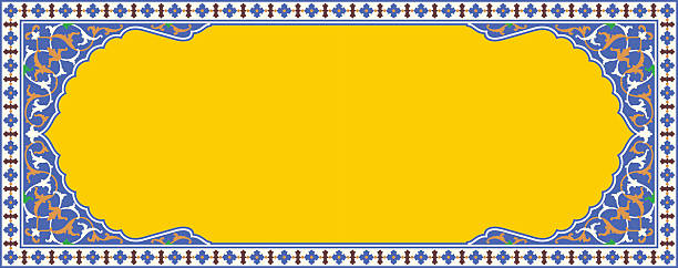 Arabic Floral Frame. Traditional Islamic Design. Arabic Floral Frame. Traditional Islamic Design. Mosque decoration element. Elegance Background with Text input area in a center. morocco stock illustrations