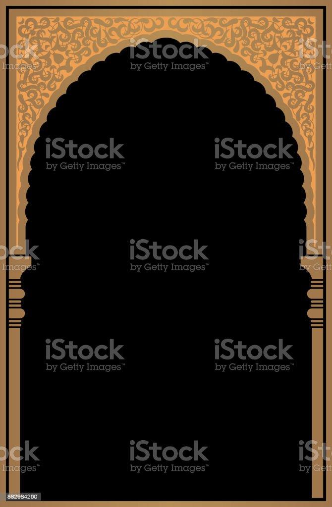 Arabic Floral Frame. vector art illustration