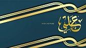 Arabic Hazrat Ali bin Abi Thalib greeting card template islamic vector design with paper cut style pattern arabic calligraphy and traditional ornament - Vector