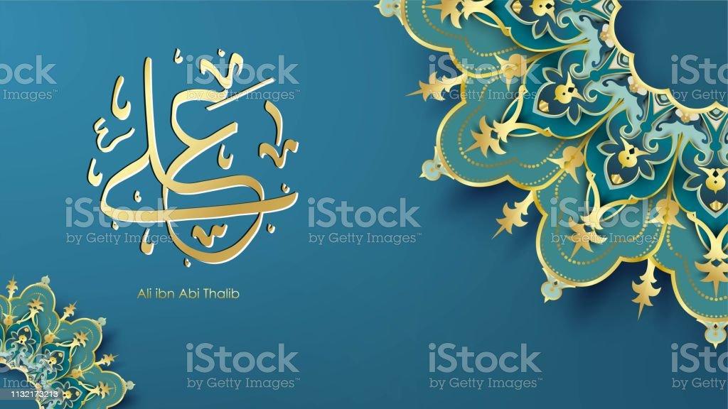 Ali Bin Abi Thalib Quotes English 3