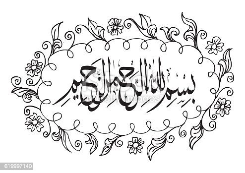 Bismillah Arabic Clipart Free Download
