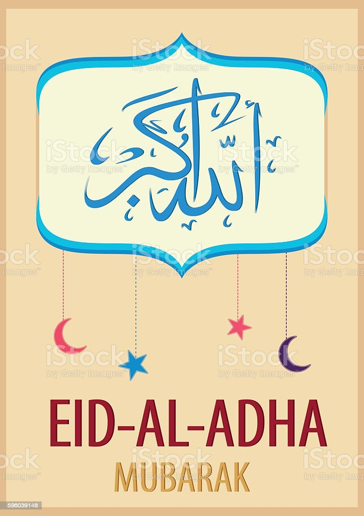 Arabic islamic calligraphy of colorful text Eid-Ul-Adha vector art illustration