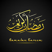 Vector illustration of Arabic islamic calligraphy of golden text Ramadan Kareem on black background