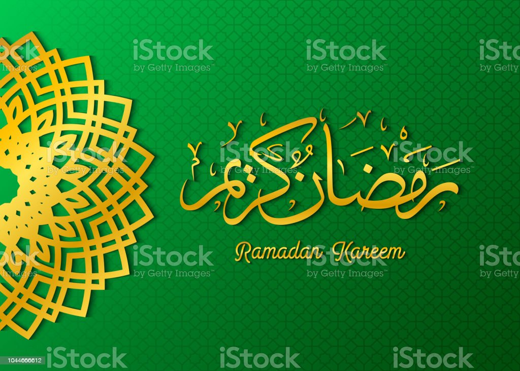 Arabic Islamic calligraphy of text Ramadan Kareem vector art illustration