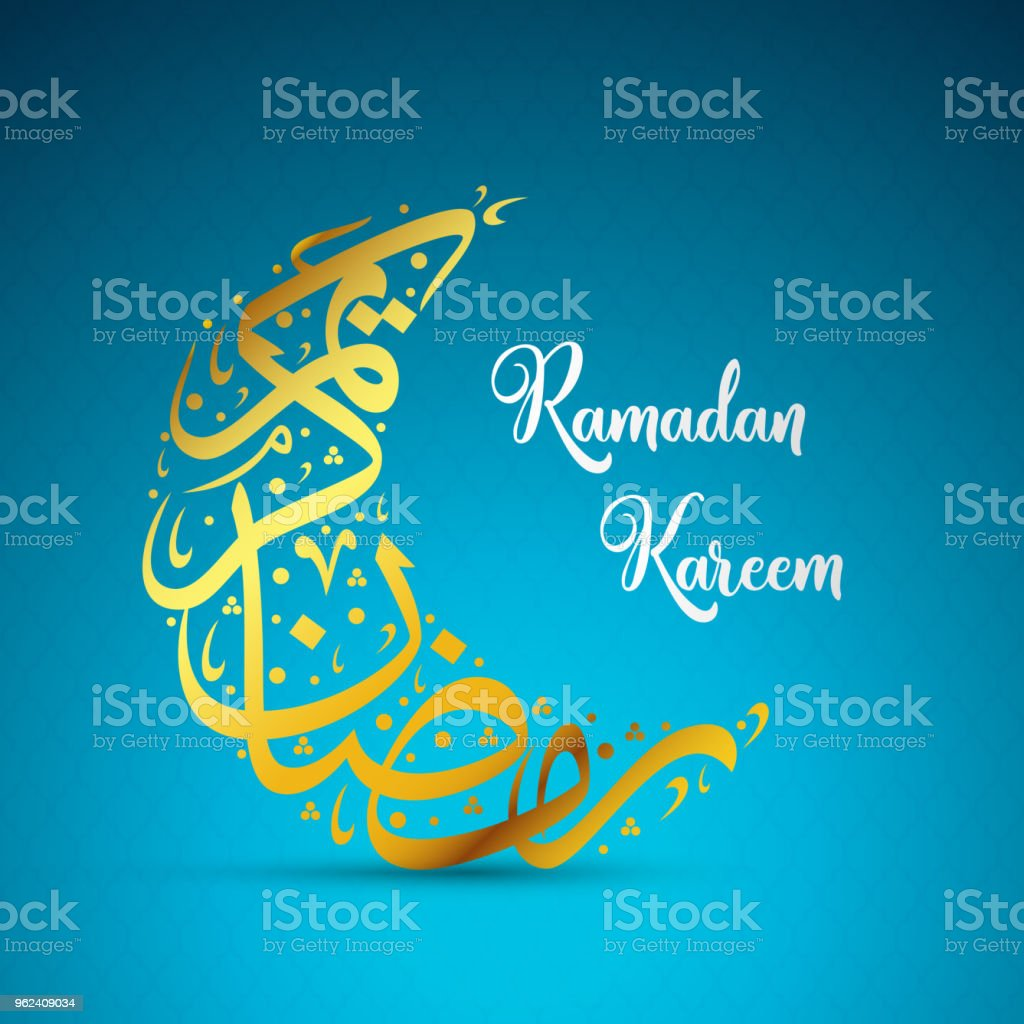 Arabic Islamic Calligraphy Of Text Ramadan Kareem Stock Vector Art