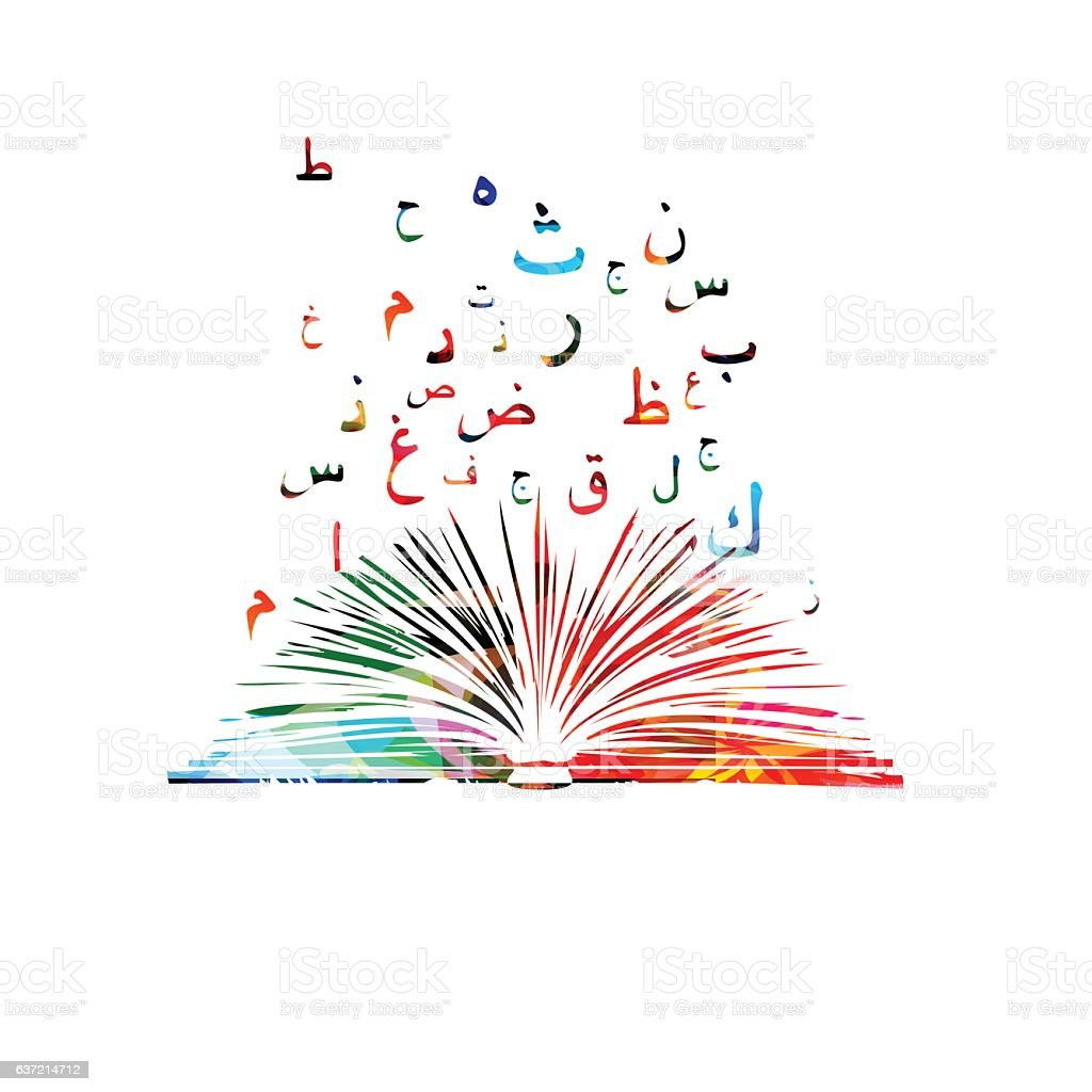Arabic Islamic calligraphy symbols with book vector illustration vector art illustration
