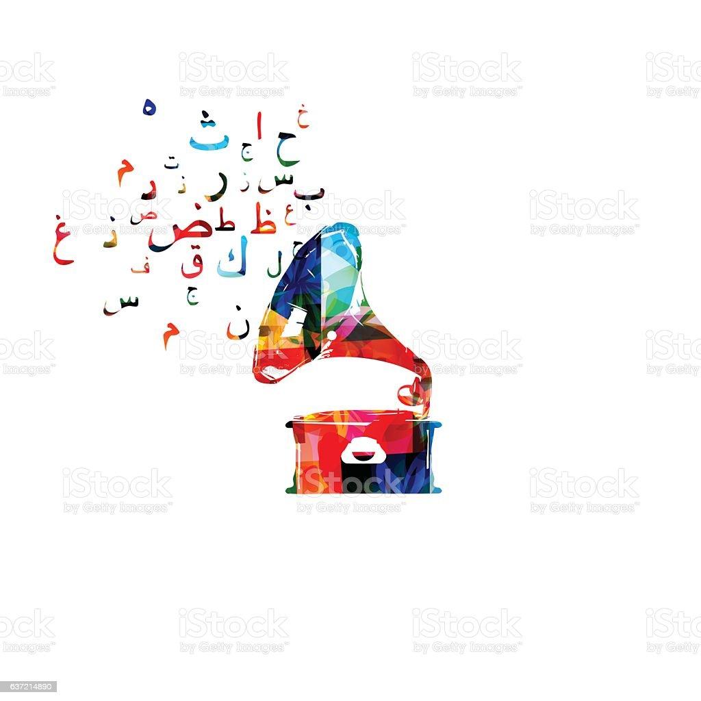 arabic islamic calligraphy symbols with gramophone vector illustration stock illustration download image now istock https www istockphoto com vector arabic islamic calligraphy symbols with gramophone vector illustration gm637214890 113539393