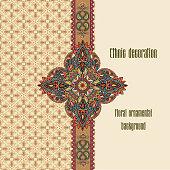 Arabic ornament Oriental ethnic floral mandala Geometric flower pattern