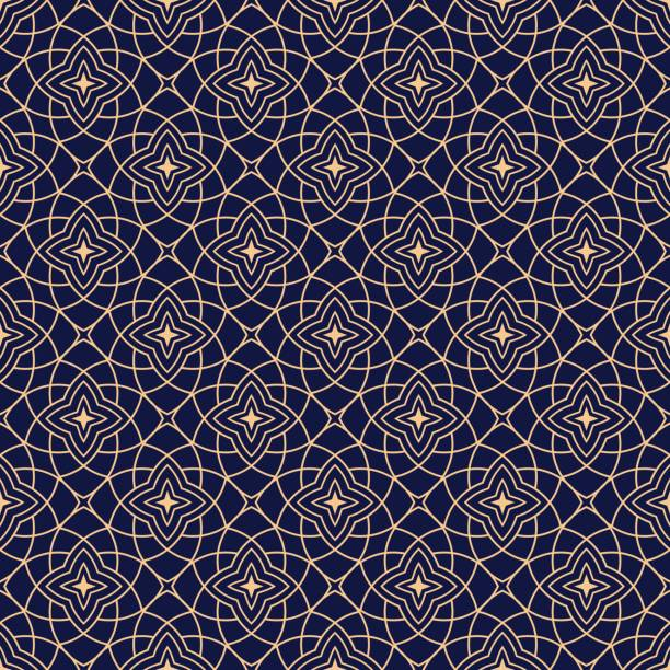 Bекторная иллюстрация Arabic ornaments. Vintage seamless pattern