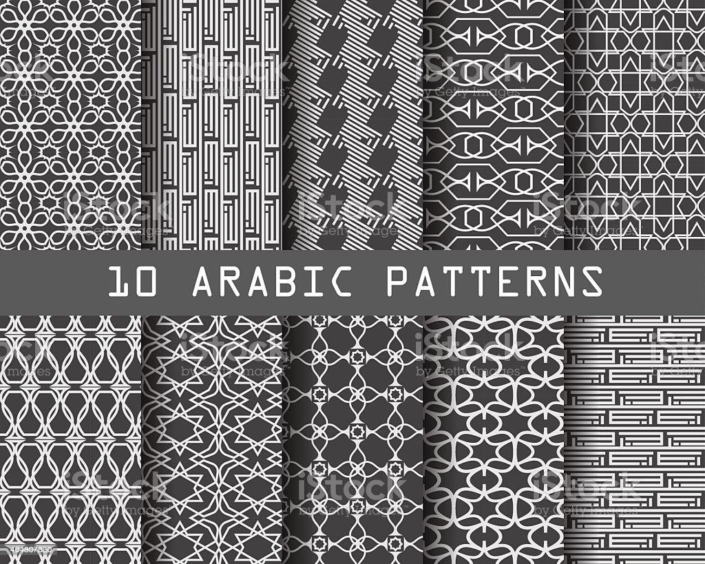 arabic pattern vector art illustration