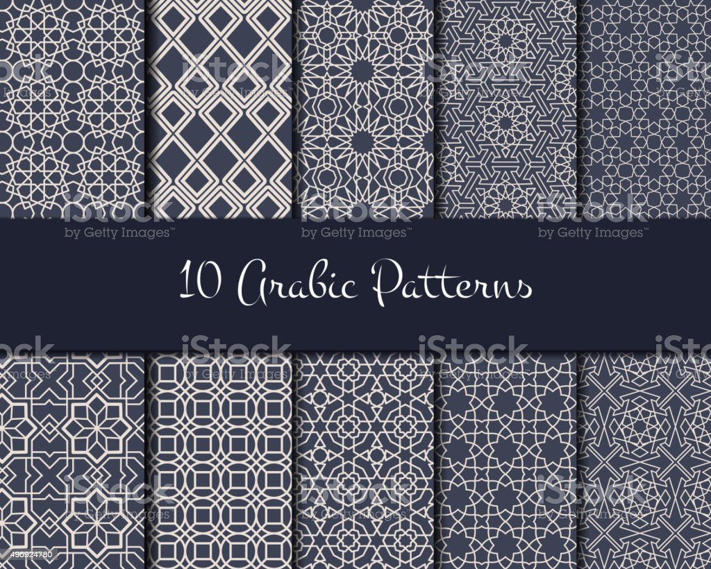 Arabic Seamless Pattern vector art illustration