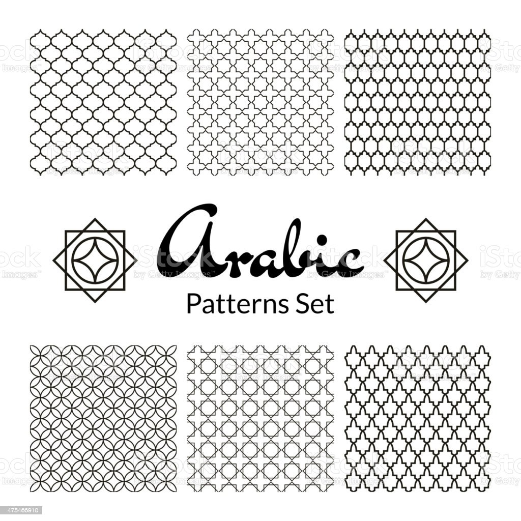Arabic seamless patterns set vector art illustration