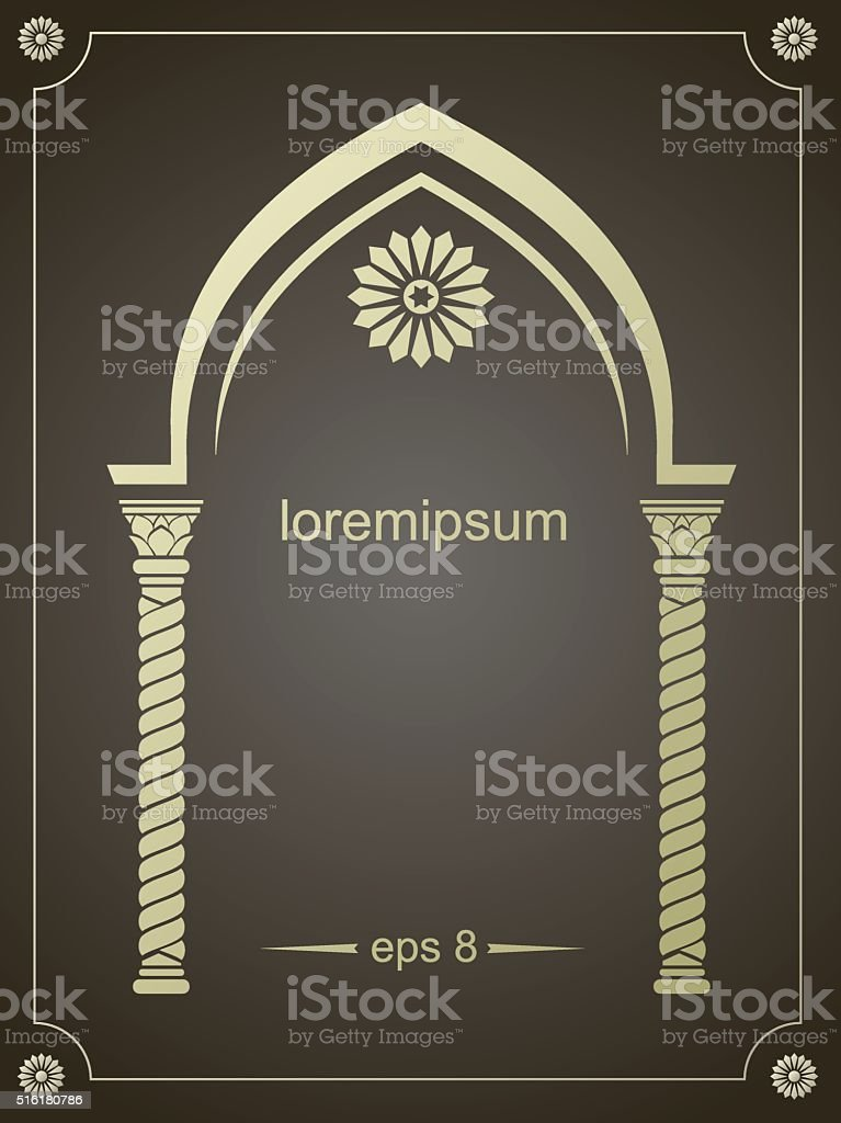 Arch in the Arabic style vector art illustration