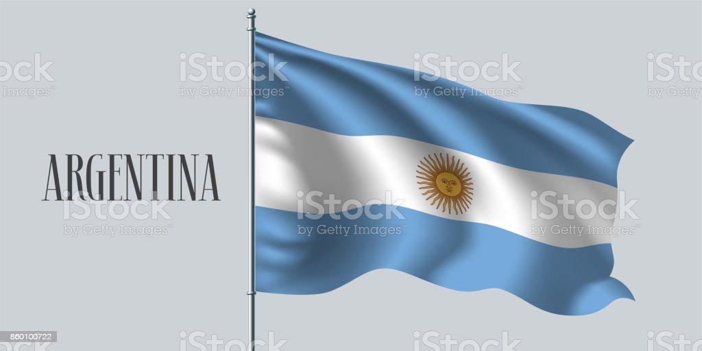 Argentina waving flag vector illustration vector art illustration