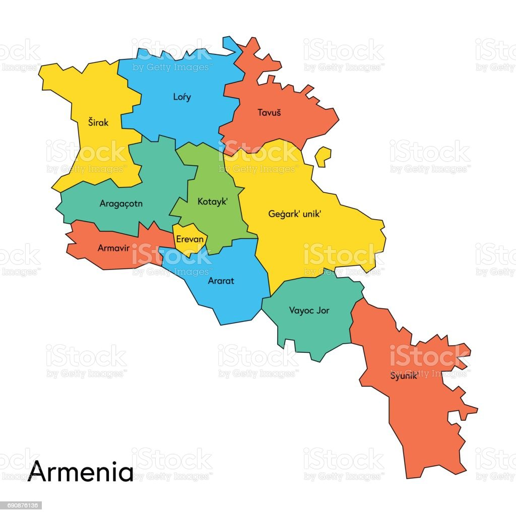 Armenia Color Map With Regions And Names Stock Vector Art