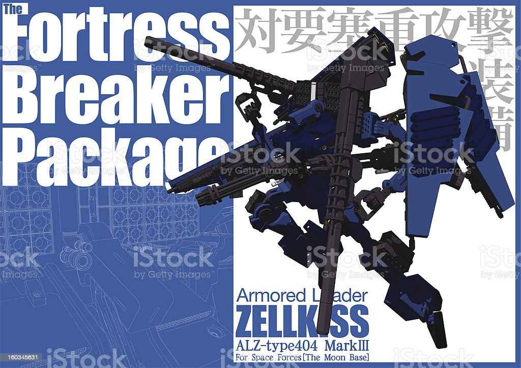 Armored Loader (Full armaments) royalty-free stock vector art